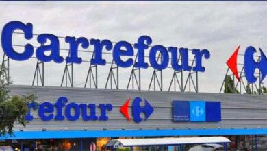 Photo of Carrefour se va del país?